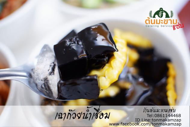 ขนมไทยเฉาก๊วยน้ำเชื่อมแก้ร้อนใน โดยร้านต้นมะขามแซ่บ