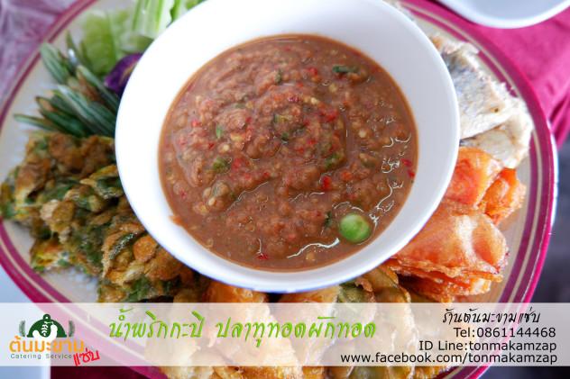 น้ำพริกกะปิ ปลาทูทอดผักทอดและผักสด