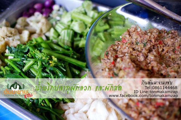 น้ำพริกปลาทูผักลวกและผัดสด ของอร่อยๆเราพร้อมบริการครับ
