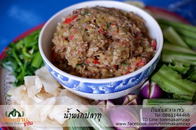 น้ำพริกปลาทูอร่อยๆจากร้านต้นมะขามแซ่บ อร่อยและน่ากินด้วยนะครับ