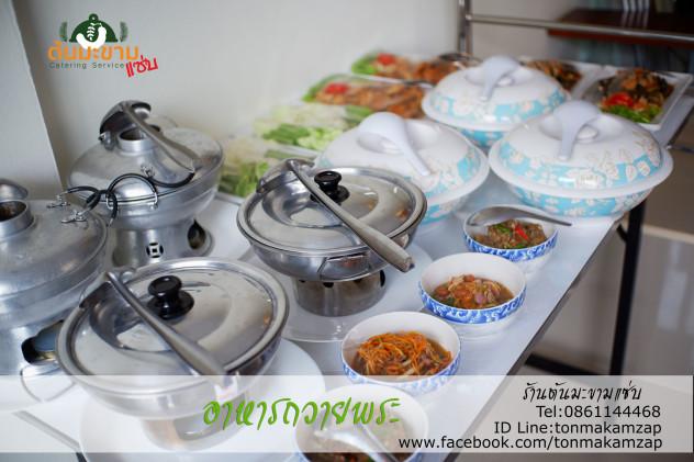 รับทำอาหารทำบุญบ้านเขตประเวศ ซอยทุ่งเศรษฐี