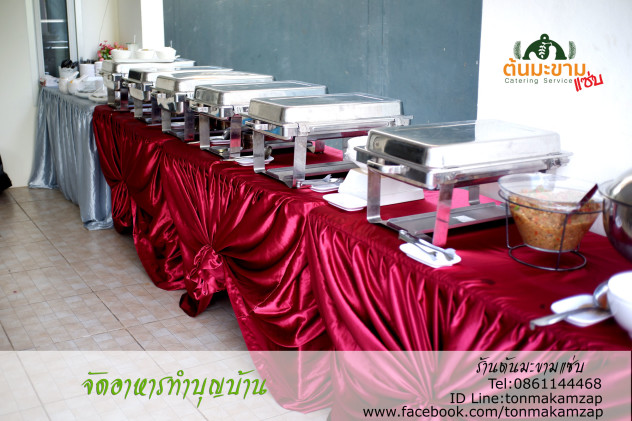 Catering H1-รับทำอาหารทำบุญบ้าน อาหารอร่อยๆบริการโดยพ่อครัวแมว