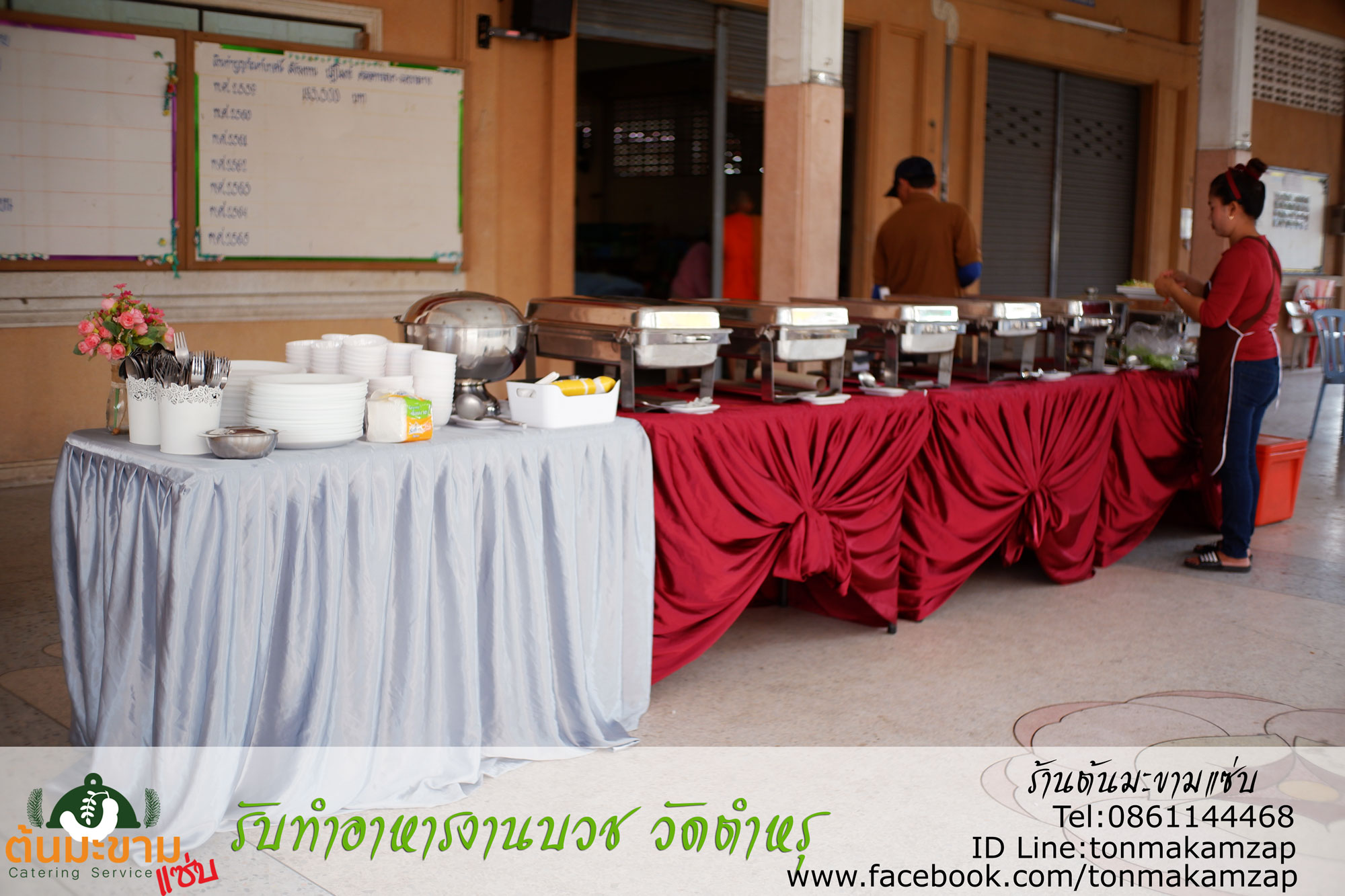 cateringรับทำอาหารบุฟเฟ่ต์งานบวชวัดตำหรุ อาหารอร่อยบริการเป็นกันเอง