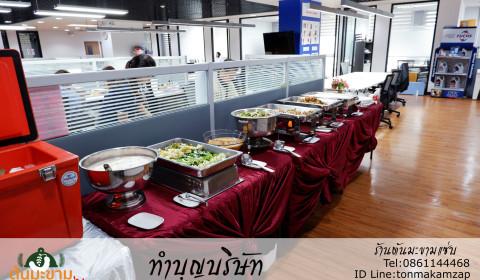 catering ทำบุญบริษัท เขตกรุงเทพมหานคร