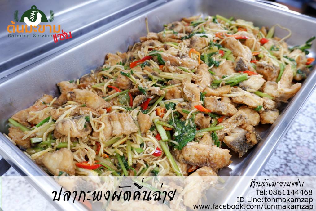 ไก่เทอริยากิ อาหารประชุมนอกสถานที่ อาหารอร่อยๆบริการโดยร้านต้นมะขามแซ่บ