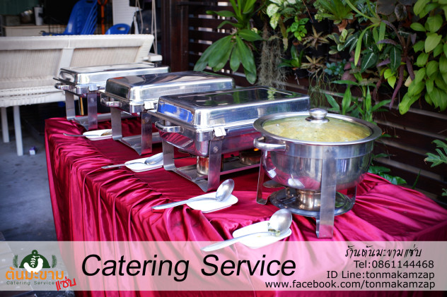 Catering Service สมุทรปราการ