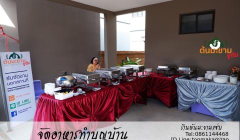 buffet-cateringรับจัดอาหารทำบุญบ้าน หมู่บ้าน The Plant กิ่งแก้ว – เทพารักษ์ ทำเลในซอยจงศิริ บนถนนกิ่งแก้ว (ถนนตำหรุ-บางพลี) ...
