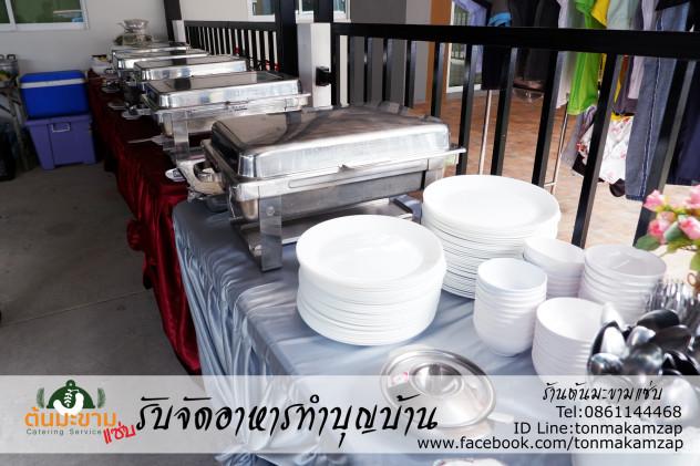 cateringรับจัดอาหารทำบุญบ้านตำหร