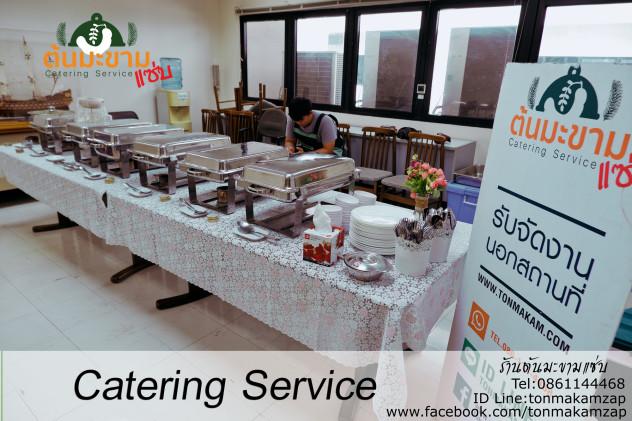 cateringอาหารนอกสถานที่อร่ือยๆเขตสมุทรปราการ