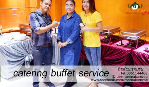 catering buffet service บริการโดยร้านต้นมะขามแซ่บ พ่อครัวแมว