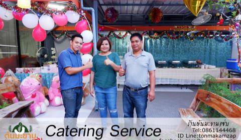 catering service งานเส้นบางพลี บริการโดยพ่อครัวแมว
