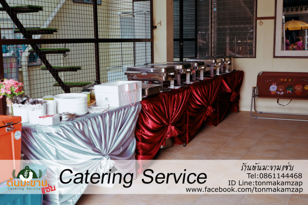 catering buffet service