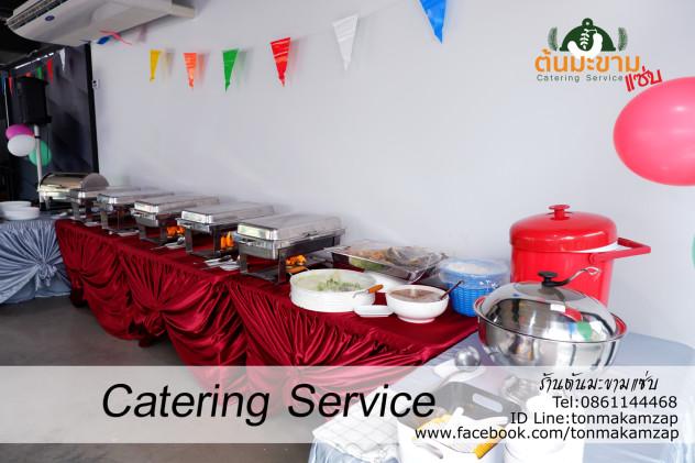 จัดเลี้ยงนอกสถานที่ Catering Buffet