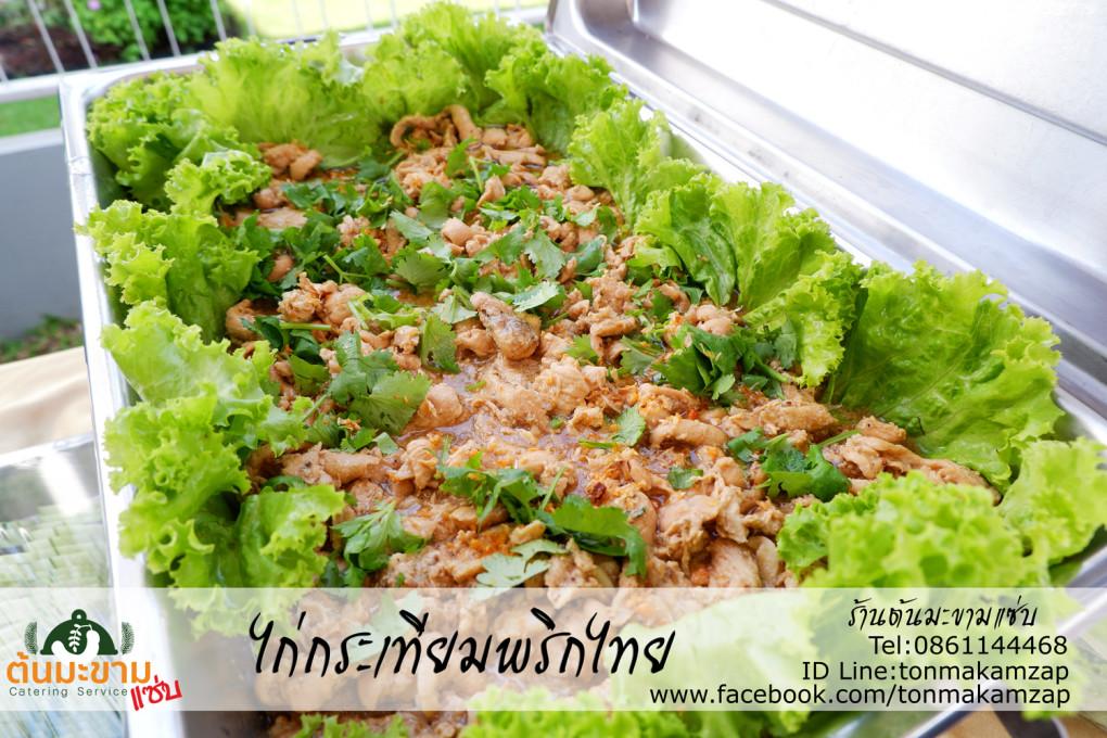 ไก่กระเทียมพริกไทย