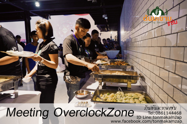 Meeting-OverclockZone-2019