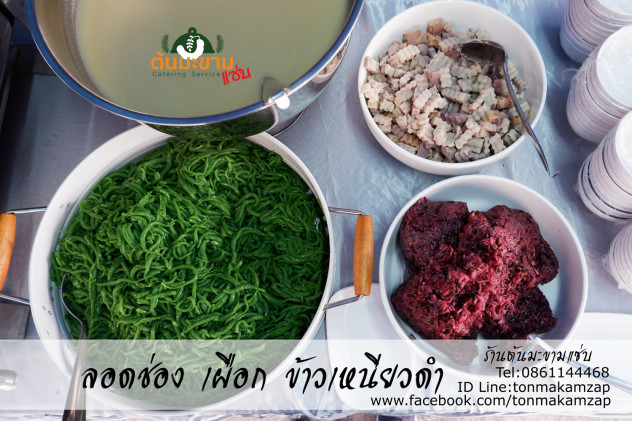 Thai-dessert ขนมไทยเด็ดๆ