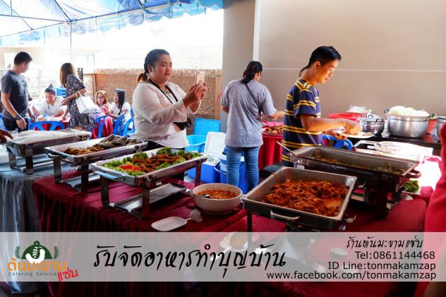 buffet อาหารทำบุญบ้าน