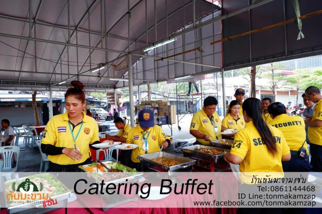 catering buffet อร่อยๆจากร้านต้นมะขามแซ่บ