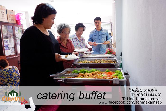 จัดอาหารทำบุญบ้านและเลี้ยงแขก