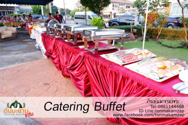 Catering จัดอาหารถวายพระหมู่บ้าน  เลอ นีโอ 2