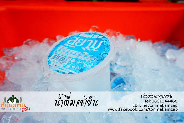 น้ำดื่มแก้วแช่เย็น