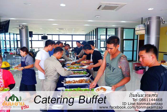 Catering Buffet การไฟ้ฟ้านครหลวง