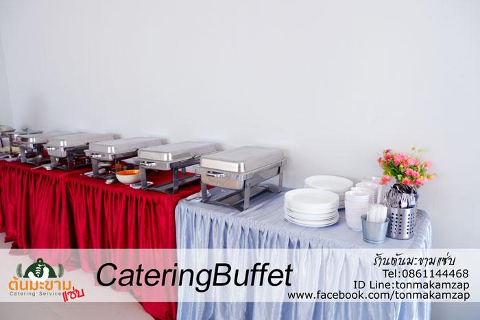 CateringBuffet อาหารอร่อยๆราคากันเอง บริการโครตกันเองผมบริการเองกับมือครับ