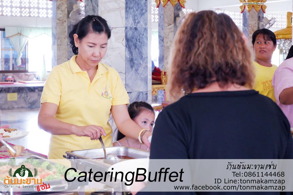 บุฟเฟ่ต์นอกสถานที Catering Buffet
