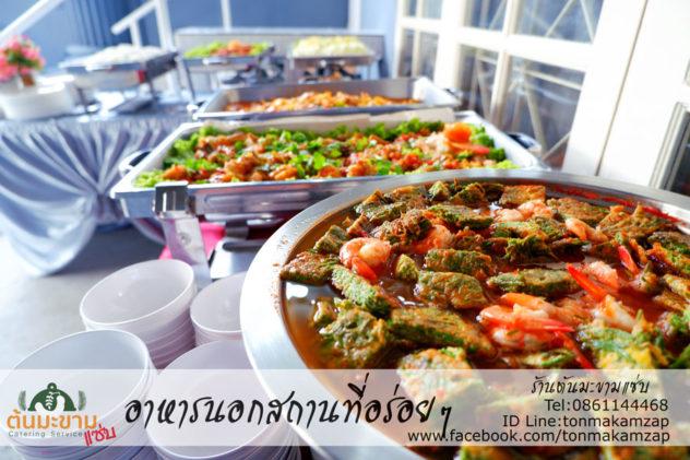 ตัวอย่างจัดอาหารทำบุญบ้าน สุขุมวิท101