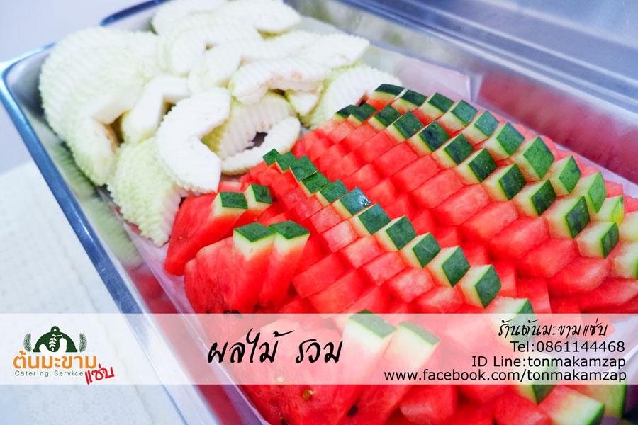 ผลไม้ไทยอร่อยๆตามฤดูกาล