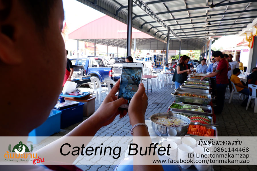 Catering Buffet จัดเลี้้ยงนอกสถานที่