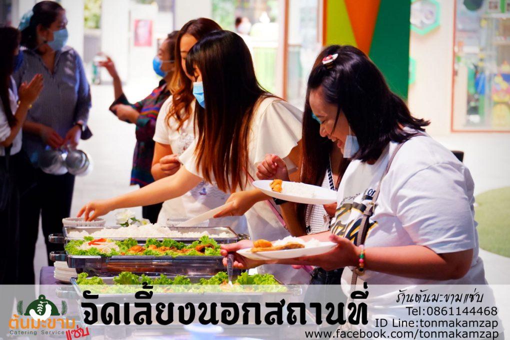 จัดเลี้ยงนอกสถานที่ อาหารอร่อยๆโดยพ่อครัวแมว ร้านต้นมะขามแซ่บ