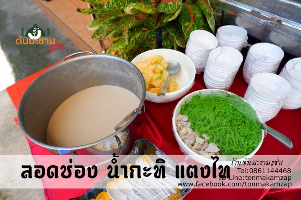 ขนมหวาน แตงไทยน้ำกะทิ ลอดช่อง เผือก