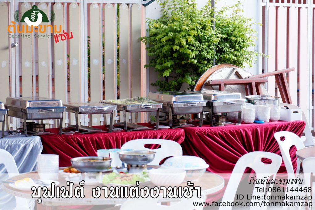 อาหาร บุฟเฟ่ต์นอกสถานที่ และอาหารถวายพระ ในงานแต่ง รอบเช้า ที่บางพลี สมุทรปราการ